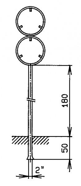 """Standrohr 2"""" mit 2 Rohrrahmen für runde Signale 60cm"""