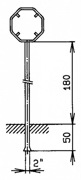 """Standrohr 2"""" mit Rohrrahmen für STOP-Signal 60cm"""